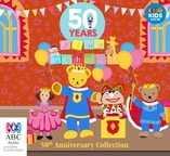 Play School 50th Anniversary Audiobook